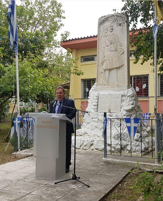 Ο Ασπρόπυργος τίμησε την επέτειο της απελευθέρωσης της Αθήνας